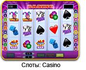 Слот: Casino