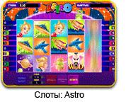 Слот: Astro
